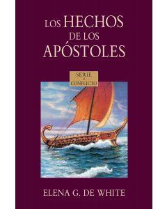 Los Hechos De Los Apóstoles - Tapa blanda (Espanol)