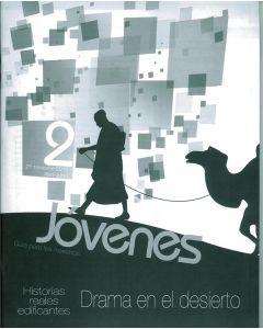 Youth Cornerstone Teacher's Guide   (Spanish)